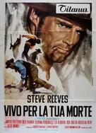 Vivo per la tua morte - Italian Movie Poster (xs thumbnail)