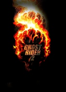 Ghost Rider: Spirit of Vengeance - Logo (xs thumbnail)