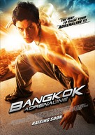 Bangkok Adrenaline - British Movie Poster (xs thumbnail)