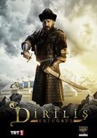 """Dirilis: Ertugrul"" - Turkish Movie Poster (xs thumbnail)"