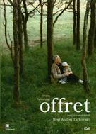 Offret - Swedish Movie Cover (xs thumbnail)