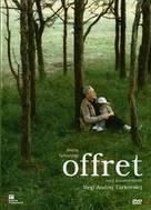 Offret - Swedish Movie Cover (xs thumbnail)