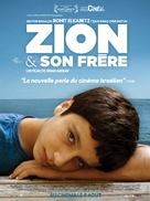 Zion and His Brother - French Movie Poster (xs thumbnail)