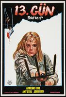 Friday the 13th Part 2 - Turkish Movie Poster (xs thumbnail)