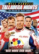 Talladega Nights: The Ballad of Ricky Bobby - DVD cover (xs thumbnail)