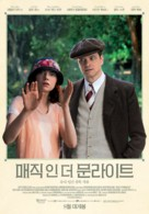 Magic in the Moonlight - South Korean Movie Poster (xs thumbnail)