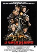 The Hostage Tower - Spanish Movie Poster (xs thumbnail)