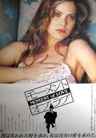 Il frullo del passero - Japanese Movie Poster (xs thumbnail)