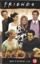 """""""Friends"""" - Dutch Movie Cover (xs thumbnail)"""