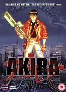 Akira - British DVD cover (xs thumbnail)