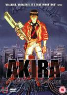 Akira - British DVD movie cover (xs thumbnail)