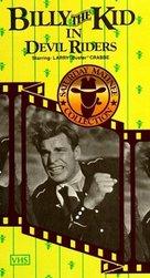 Devil Riders - VHS cover (xs thumbnail)