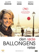 Le voyage du ballon rouge - Norwegian Movie Poster (xs thumbnail)