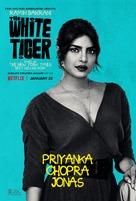 The White Tiger - Movie Poster (xs thumbnail)
