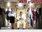 """House of Saddam"" - Movie Poster (xs thumbnail)"
