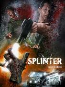 Splinter - German Movie Cover (xs thumbnail)
