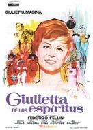 Giulietta degli spiriti - Spanish Movie Poster (xs thumbnail)