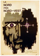 North by Northwest - Romanian Movie Poster (xs thumbnail)