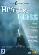 Herz aus Glas - British Movie Cover (xs thumbnail)
