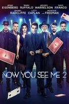 Now You See Me 2 - Movie Cover (xs thumbnail)
