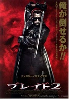 Blade 2 - Japanese Movie Poster (xs thumbnail)