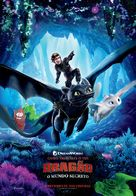 How to Train Your Dragon: The Hidden World - Portuguese Movie Poster (xs thumbnail)