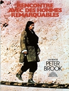 Meetings with Remarkable Men - French Movie Poster (xs thumbnail)