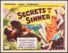 Sinners in Paradise - Re-release movie poster (xs thumbnail)