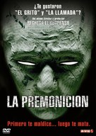 Yogen - Argentinian DVD cover (xs thumbnail)