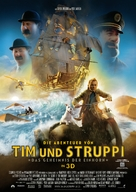 The Adventures of Tintin: The Secret of the Unicorn - German Movie Poster (xs thumbnail)