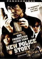New Police Story - Canadian Movie Cover (xs thumbnail)
