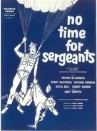 No Time for Sergeants - British Movie Poster (xs thumbnail)