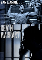 Death Warrant - DVD cover (xs thumbnail)