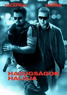 Body of Lies - Hungarian Movie Poster (xs thumbnail)