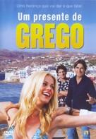 The Kings of Mykonos - Brazilian Movie Cover (xs thumbnail)