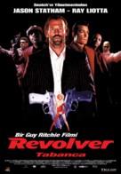 Revolver - Turkish Movie Poster (xs thumbnail)