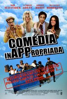 InAPPropriate Comedy - Portuguese Movie Poster (xs thumbnail)