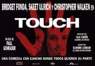 Touch - Spanish Movie Poster (xs thumbnail)