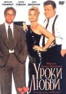 Born Yesterday - Russian Movie Cover (xs thumbnail)