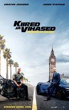 Fast & Furious Presents: Hobbs & Shaw - Estonian Movie Poster (xs thumbnail)