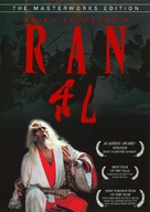 Ran - DVD cover (xs thumbnail)