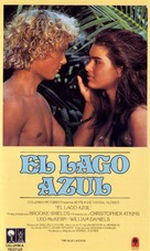 The Blue Lagoon - Spanish VHS cover (xs thumbnail)