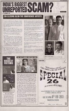 Special Chabbis - Indian Movie Poster (xs thumbnail)