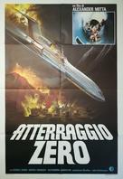 Ekipazh - Italian Movie Poster (xs thumbnail)