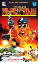 The Park Is Mine - German VHS cover (xs thumbnail)