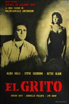 Il Grido - Argentinian Movie Poster (xs thumbnail)