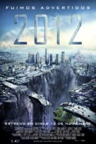 2012 - Chilean Movie Poster (xs thumbnail)