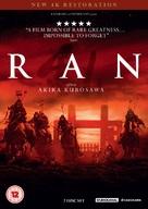 Ran - British DVD movie cover (xs thumbnail)