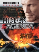 Hidden Agenda - South Korean poster (xs thumbnail)