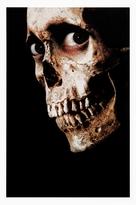 Evil Dead II - Key art (xs thumbnail)